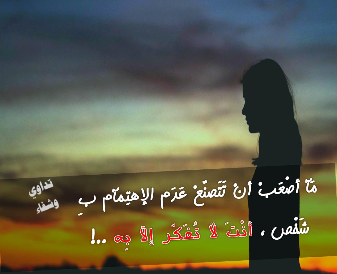 بالصور صور و اتس حزينة , اجدد صور وحالات الواتس حزينه لقلوب تحترق unnamed file 7