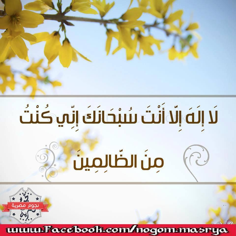 بالصور ادعية دينية مصورة , ادعيه ماثوره للسعاده و الرزق unnamed file 72