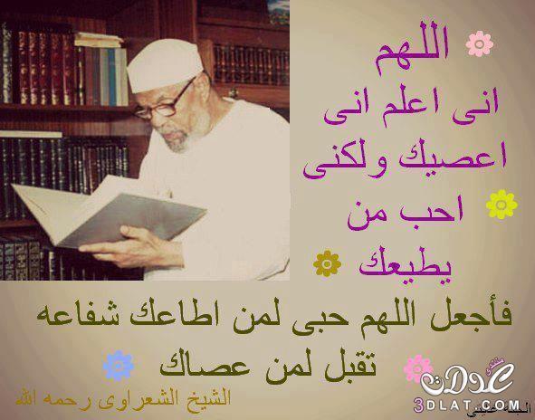 بالصور ادعية دينية مصورة , ادعيه ماثوره للسعاده و الرزق unnamed file 73