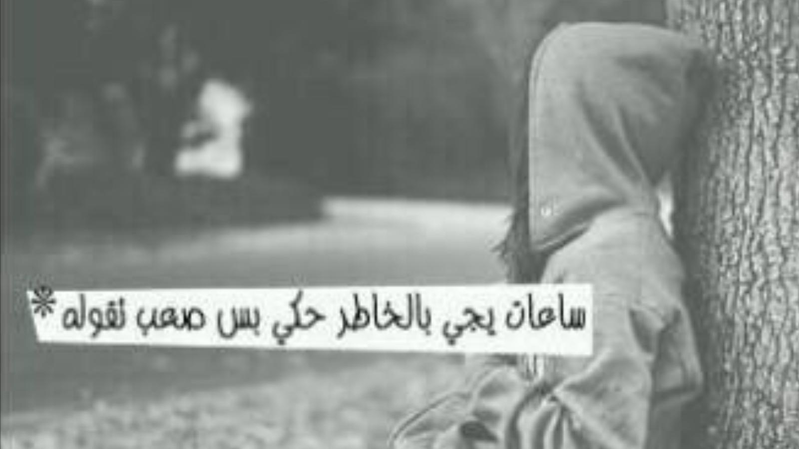 بالصور صور و اتس حزينة , اجدد صور وحالات الواتس حزينه لقلوب تحترق unnamed file 8