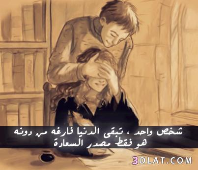 بالصور صور كلمة بحبك , صور رائعه لعبارات الحب و العشق unnamed file