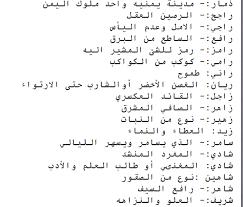 صورة اسماء اولاد تركية , اجمل الاسماء التركية للمواليد الجدد 1649 2