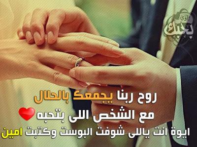 صورة اجمل الصور الرومانسية للعشاق فيس بوك , صور حب و غرام فيس بوك