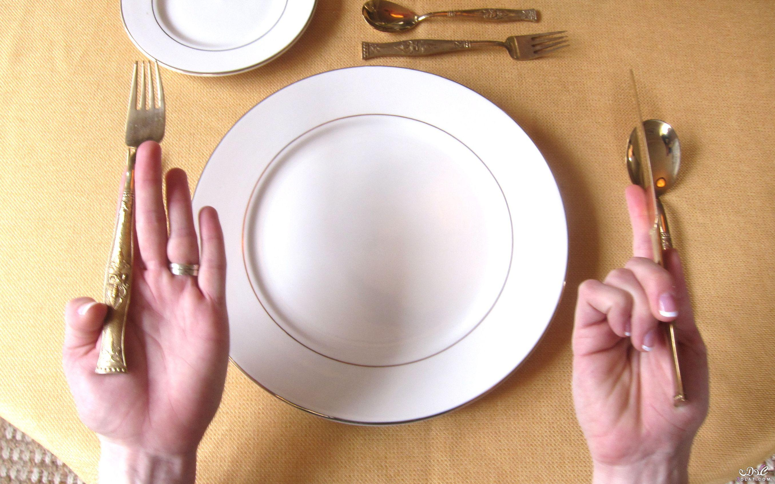 صوره اتيكيت الشوكة والسكين , تعرف على طرق اتيكيت الشوكة والسكين