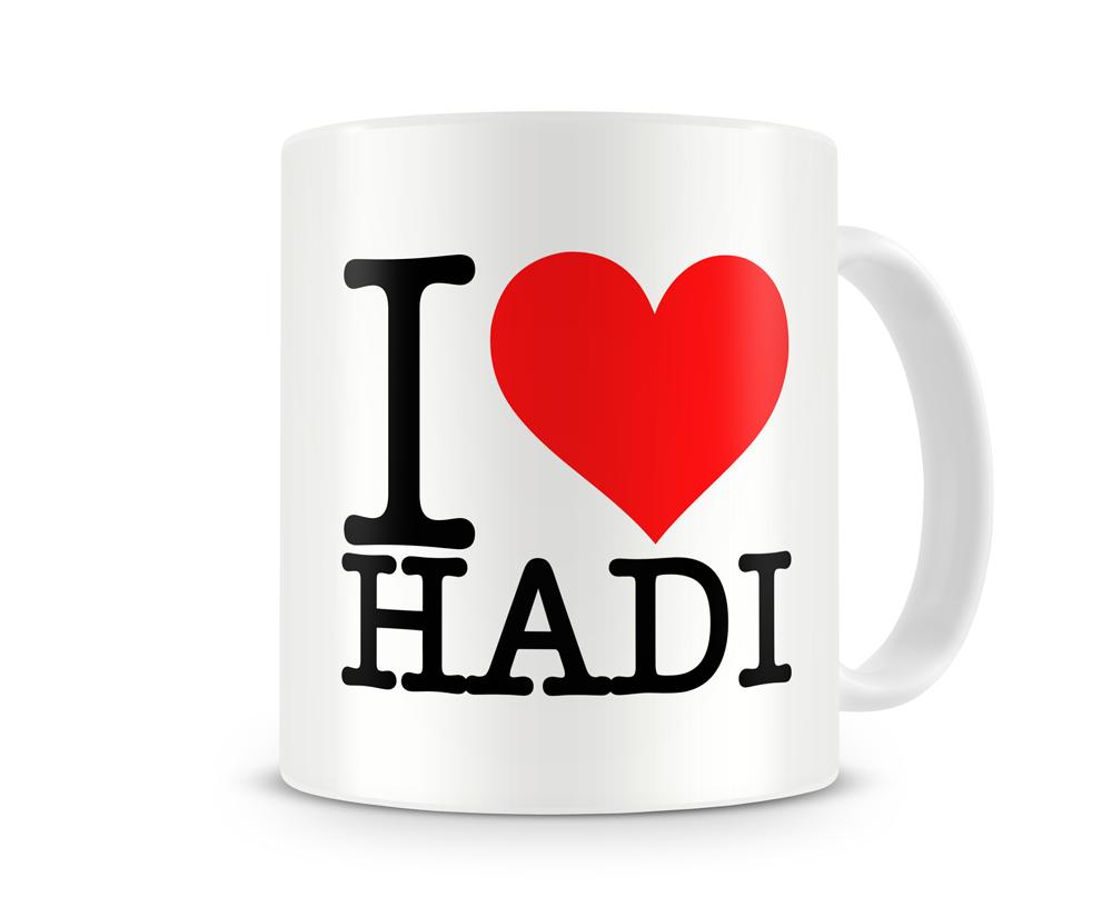 صور صور اسم هدى , تعرف على مالا تعرفة عن صفات ومعانى اسم هدى