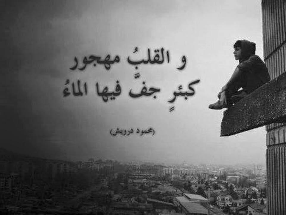 بالصور شعر حزين قصير , كلمات مغزولة بالحزن المليل 1802 2