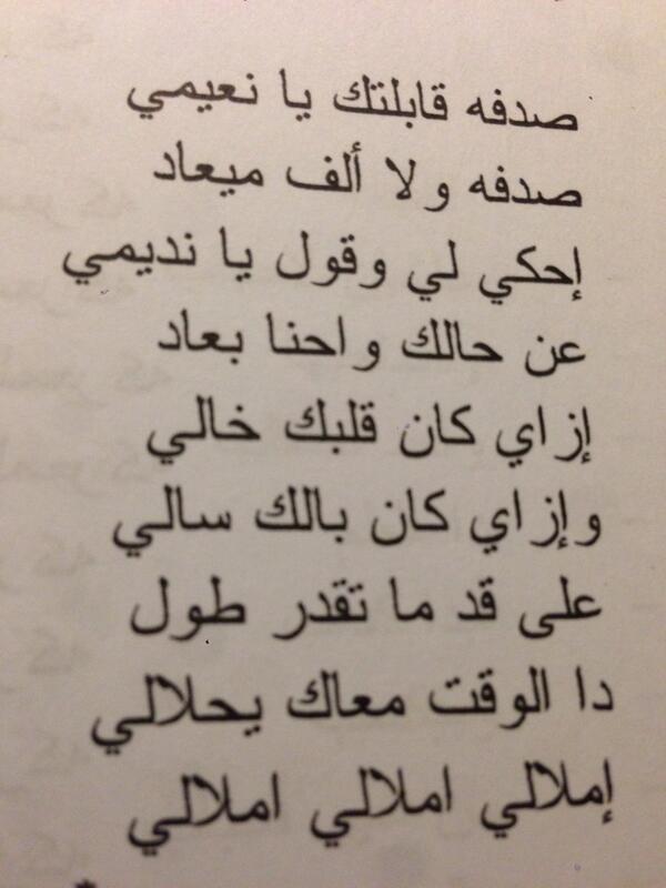 بالصور شعر عن الحياة , كلمات لاول مرة تقراها عن الحياه 1810 4