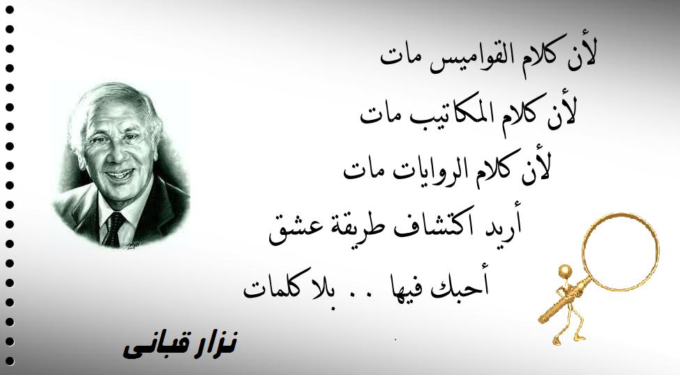 بالصور شعر عن الحياة , كلمات لاول مرة تقراها عن الحياه 1810