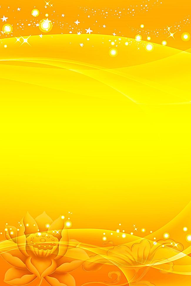 بالصور خلفية صفراء , الاصفر هو الافضل لخلفياتك 1818 4