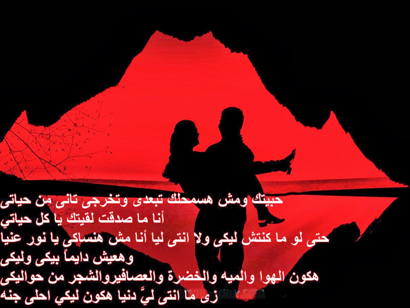 بالصور اجمل عبارات الحب والرومانسية , شوف هالعبارات تجعل حبيبك يذوب من عشقك 1830 3