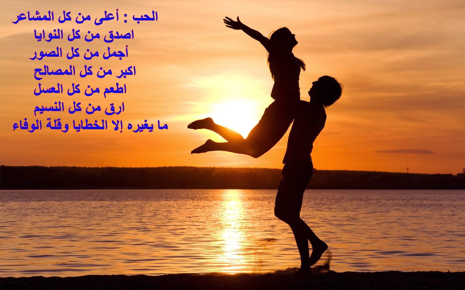 بالصور اجمل عبارات الحب والرومانسية , شوف هالعبارات تجعل حبيبك يذوب من عشقك 1830 6