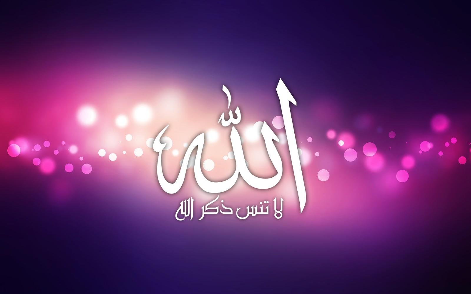 بالصور صور دينيه اسلاميه , استخدامات متعددة للصور الاسلامية 1833 11