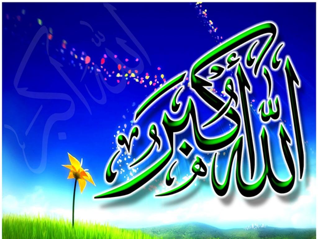 بالصور صور دينيه اسلاميه , استخدامات متعددة للصور الاسلامية 1833 12