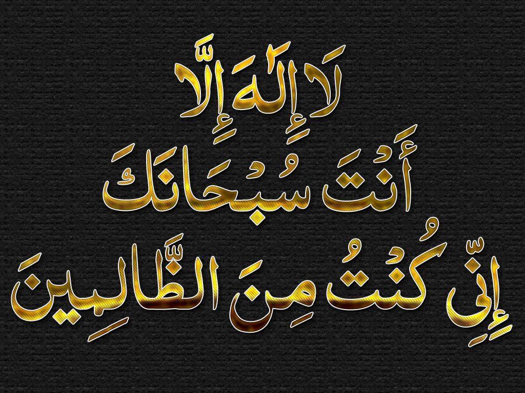 بالصور صور دينيه اسلاميه , استخدامات متعددة للصور الاسلامية 1833 13