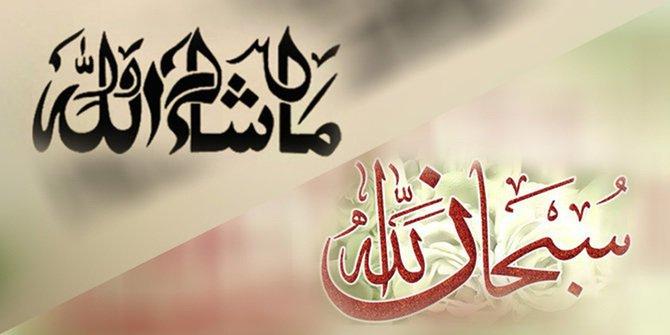 بالصور صور دينيه اسلاميه , استخدامات متعددة للصور الاسلامية 1833 14