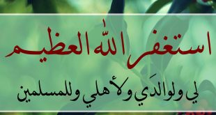 صوره صور دينيه اسلاميه , استخدامات متعددة للصور الاسلامية