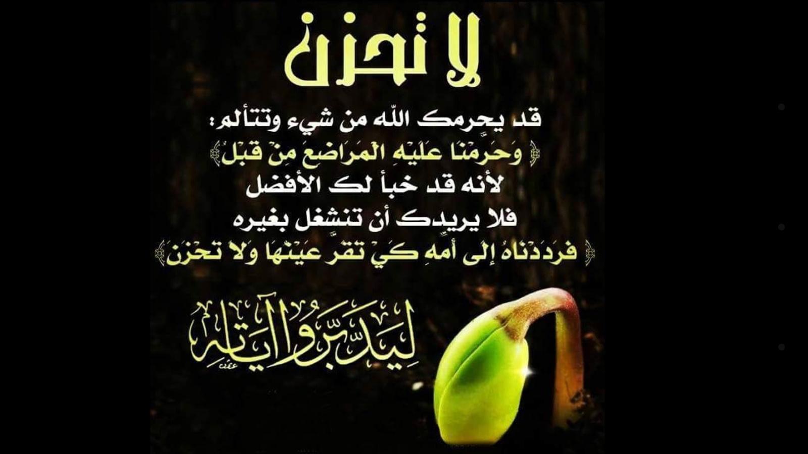 بالصور صور دينيه اسلاميه , استخدامات متعددة للصور الاسلامية 1833 3
