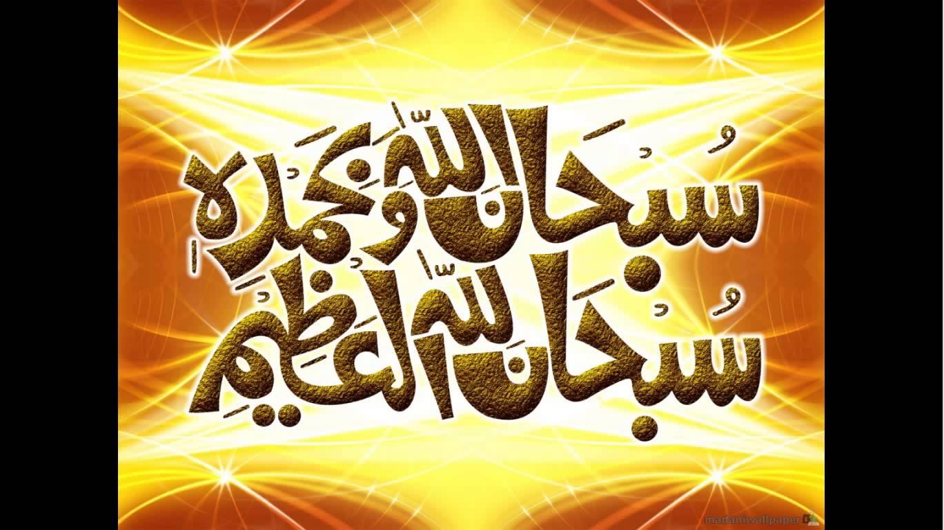 بالصور صور دينيه اسلاميه , استخدامات متعددة للصور الاسلامية 1833 5