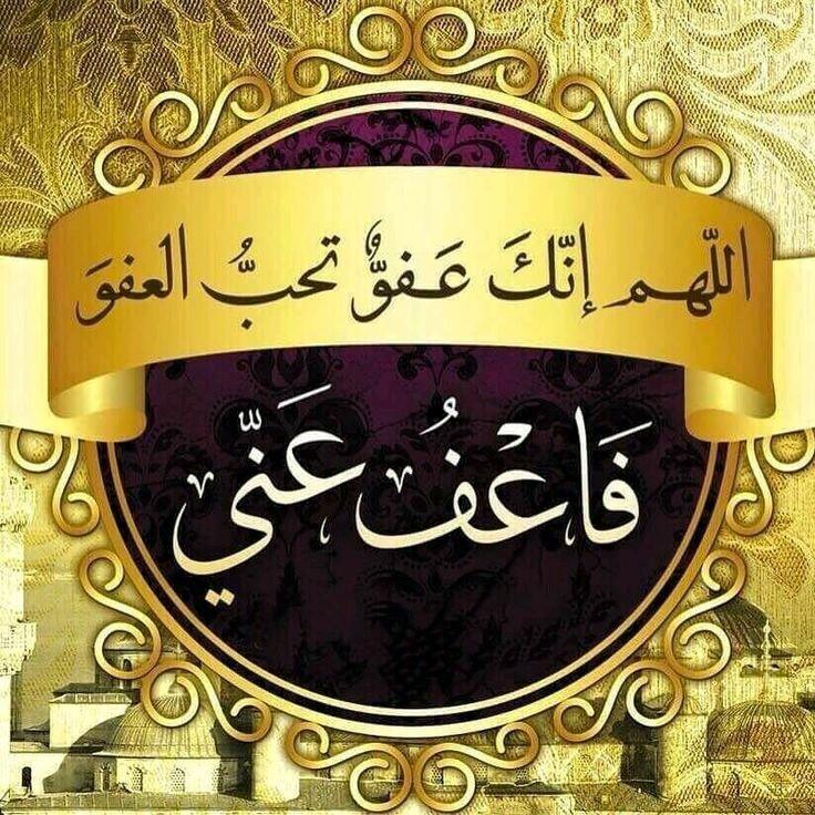 بالصور صور دينيه اسلاميه , استخدامات متعددة للصور الاسلامية 1833 6