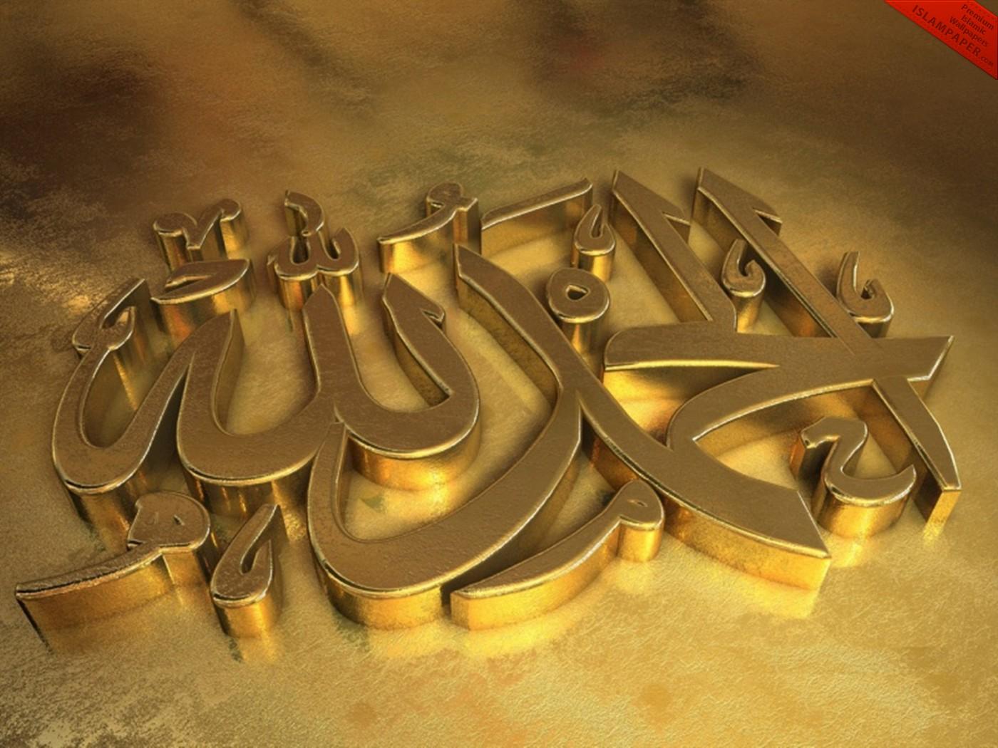 بالصور صور دينيه اسلاميه , استخدامات متعددة للصور الاسلامية 1833 8
