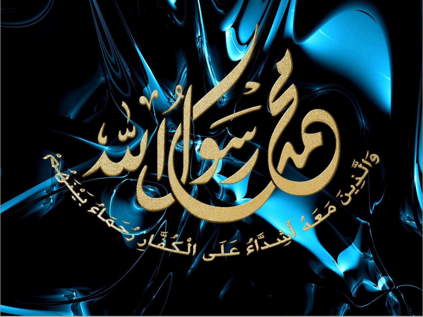 بالصور صور دينيه اسلاميه , استخدامات متعددة للصور الاسلامية 1833 9