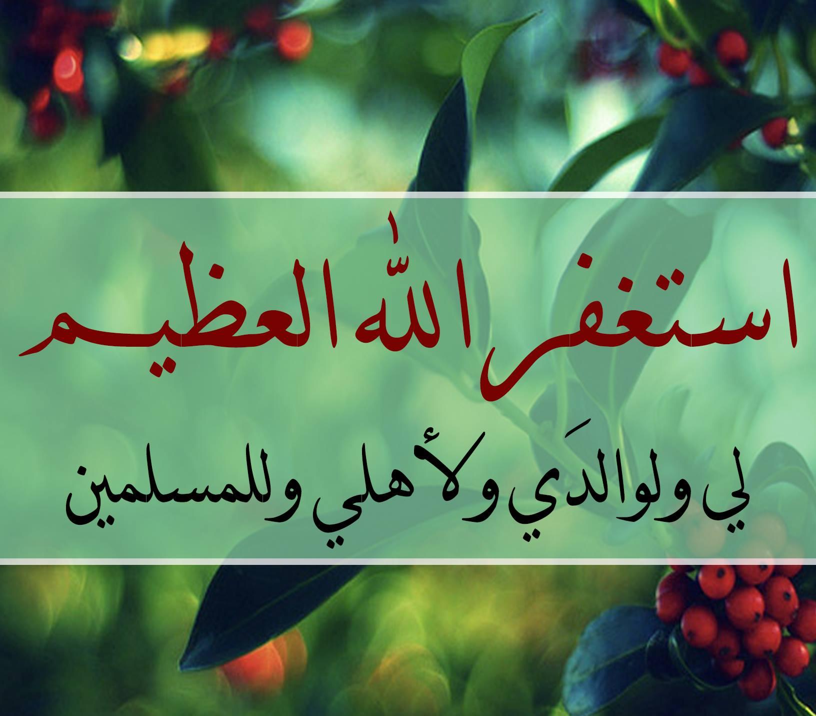 صور صور دينيه اسلاميه , استخدامات متعددة للصور الاسلامية