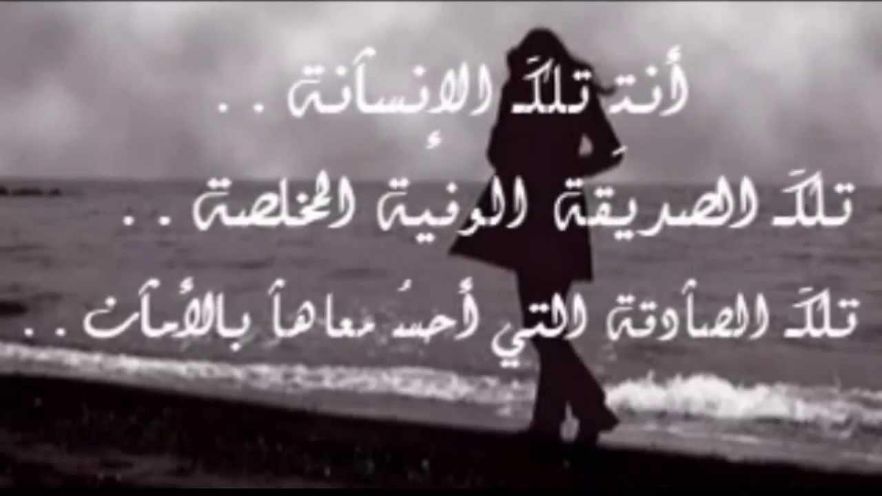 بالصور رسالة اعتذار لصديق , يا الله على هالاعتذر الراقى للصديق ولا اروع 1860 4