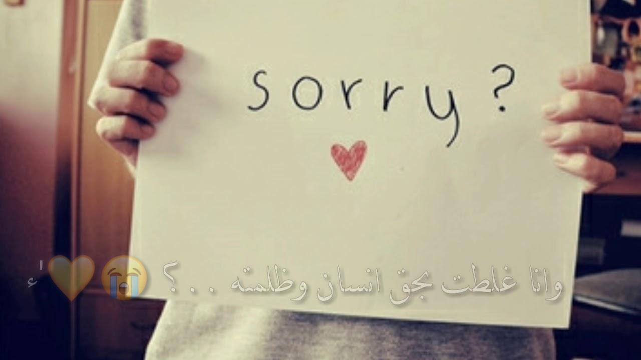 بالصور رسالة اعتذار لصديق , يا الله على هالاعتذر الراقى للصديق ولا اروع 1860 8