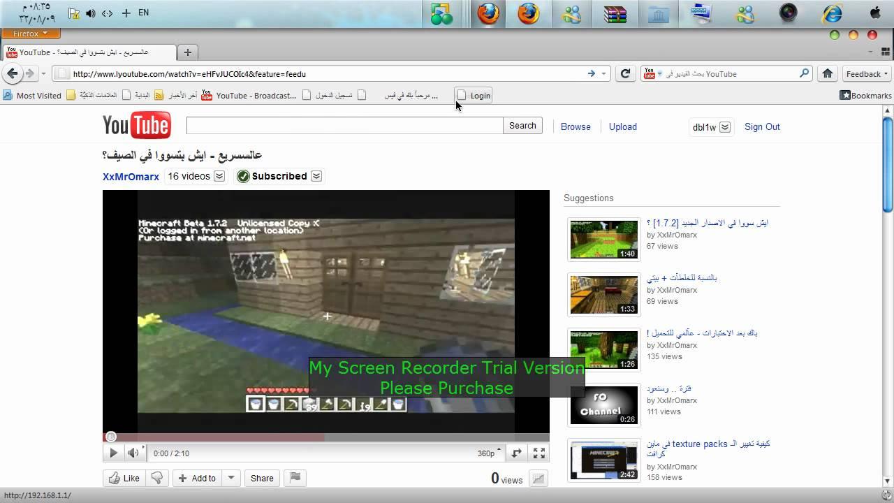 بالصور كيف احمل من اليوتيوب , تعلم ببسطة طريقة التحميل من اليوتيوب 1862 1