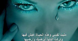 صور حزينه اوي , شاهد بالصور اكثر القلوب حزنا