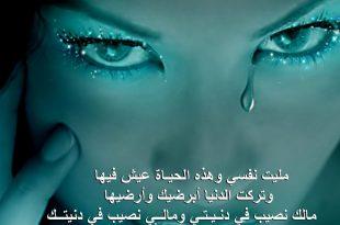 صورة صور حزينه اوي , شاهد بالصور اكثر القلوب حزنا