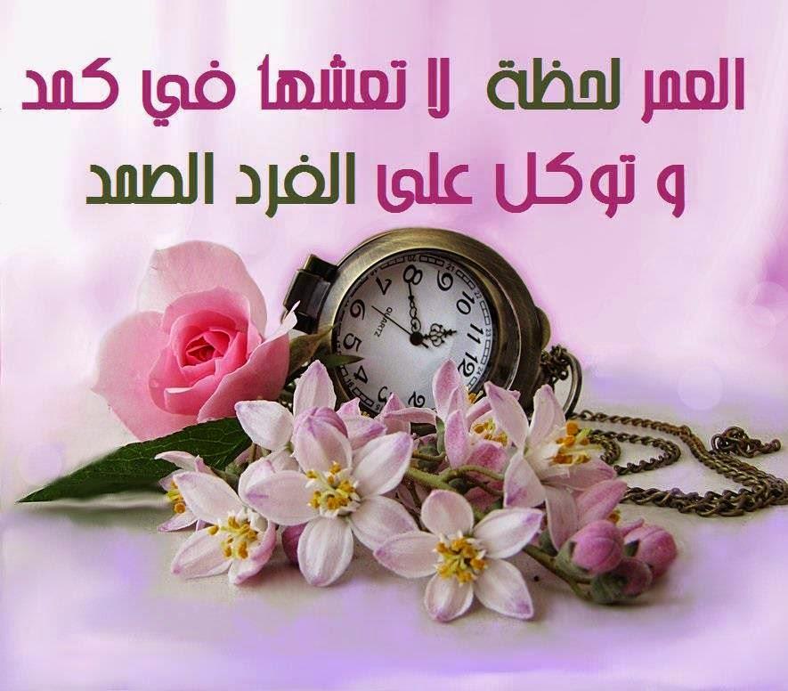 بالصور دعاء الصباح مكتوب , ادعية مستجابة فى كل صباح 2064 7