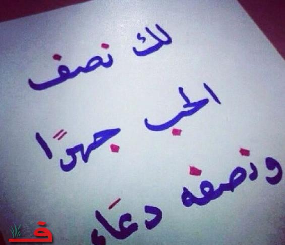 بالصور صور دعاء للحبيب , اجمل الادعيه اهديها لمن تحب unnamed file 10