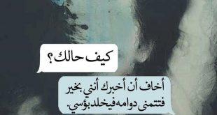 رمزيات حزينه , كلمات حزينه للفراق