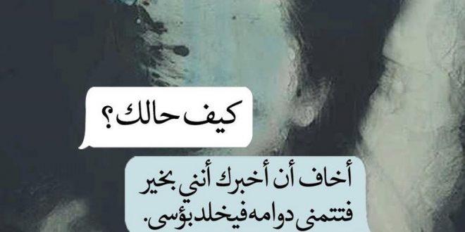 صور رمزيات حزينه , كلمات حزينه للفراق