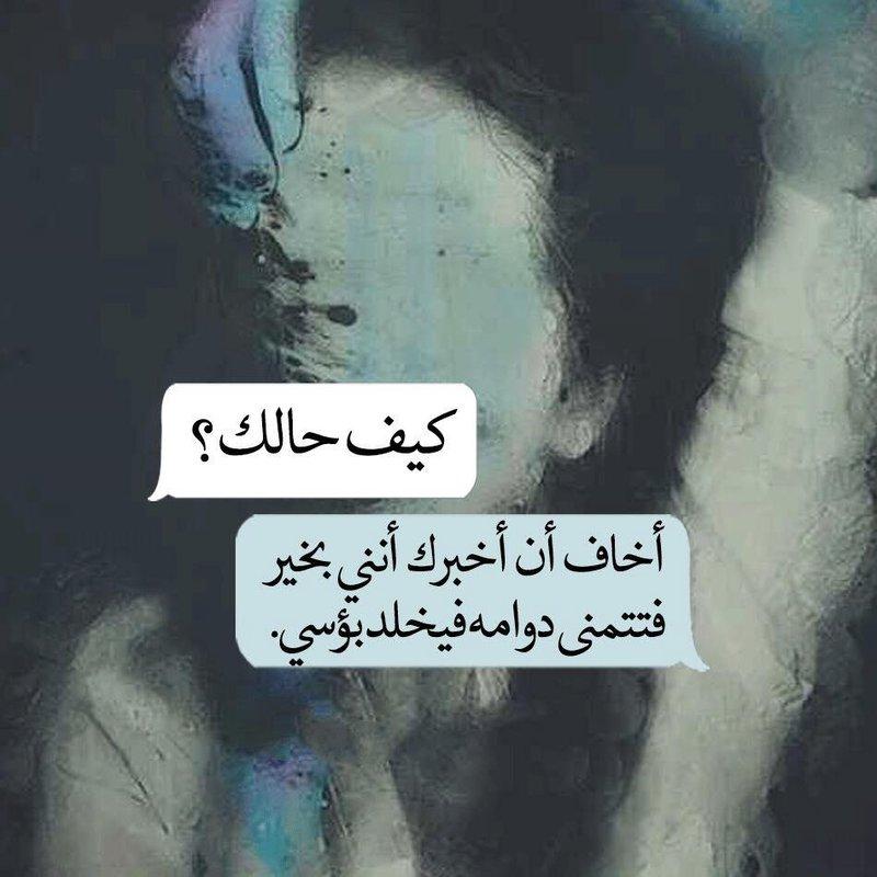 بالصور رمزيات حزينه , كلمات حزينه للفراق unnamed file 121