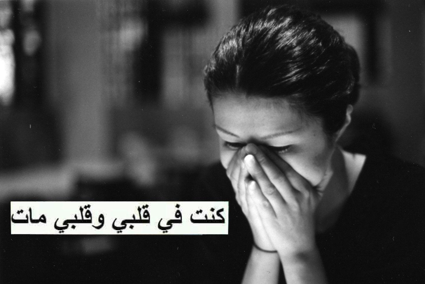 بالصور رمزيات حزينه , كلمات حزينه للفراق unnamed file 122