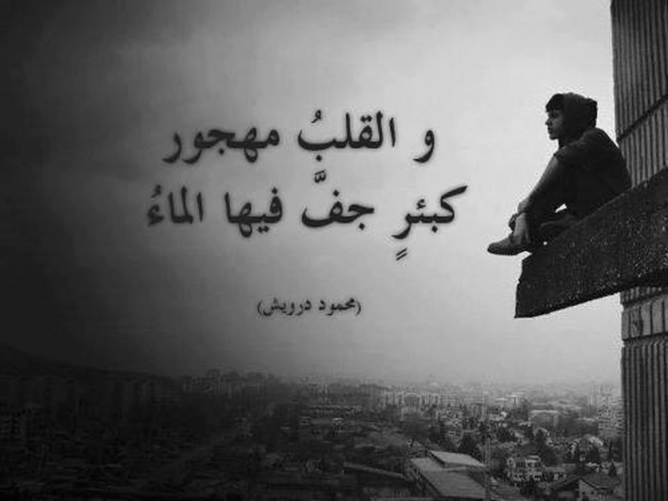 بالصور رمزيات حزينه , كلمات حزينه للفراق unnamed file 131