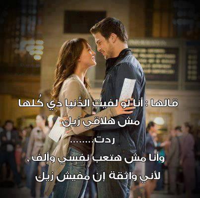بالصور صور مكتوب عليها حب , كلمات حب للعشاق مكتوبه unnamed file 138