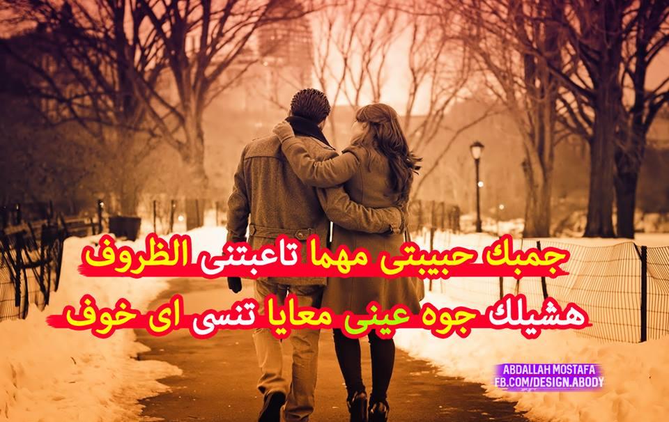 بالصور صور مكتوب عليها حب , كلمات حب للعشاق مكتوبه unnamed file 146