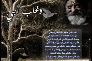بالصور صور عن الام و الاب , صور لعطف و حنان الام و الاب unnamed file 150 310x205