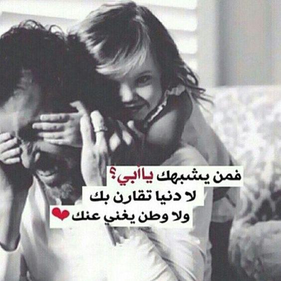 بالصور صور عن الام و الاب , صور لعطف و حنان الام و الاب unnamed file 152
