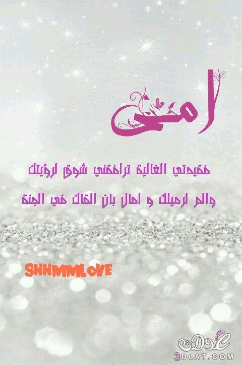بالصور صور عن الام و الاب , صور لعطف و حنان الام و الاب unnamed file 153