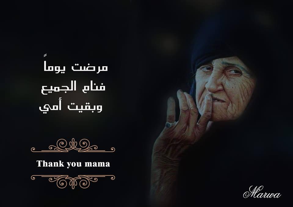 بالصور صور عن الام و الاب , صور لعطف و حنان الام و الاب unnamed file 156