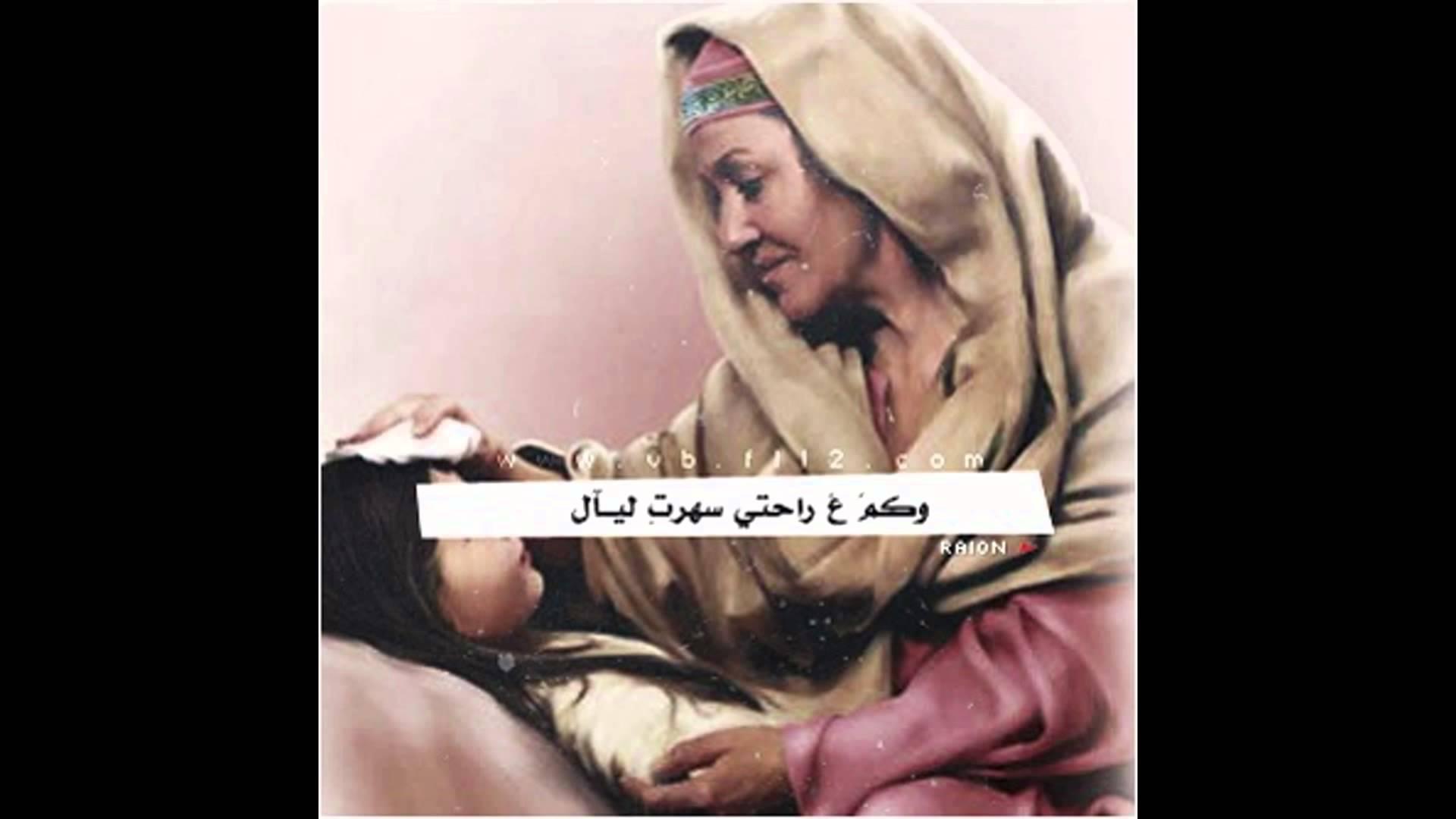 بالصور صور عن الام و الاب , صور لعطف و حنان الام و الاب unnamed file 157