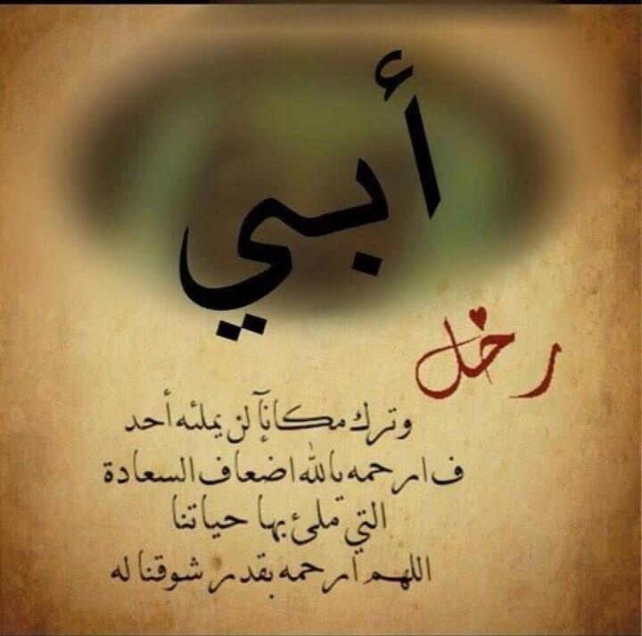 بالصور صور عن الام و الاب , صور لعطف و حنان الام و الاب unnamed file 160