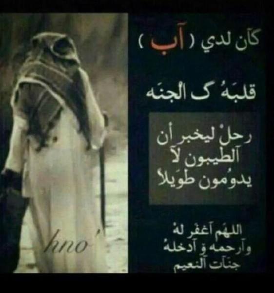 بالصور صور عن الام و الاب , صور لعطف و حنان الام و الاب unnamed file 161
