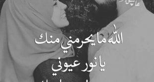 بالصور صور دعاء للحبيب , اجمل الادعيه اهديها لمن تحب unnamed file 206 310x165