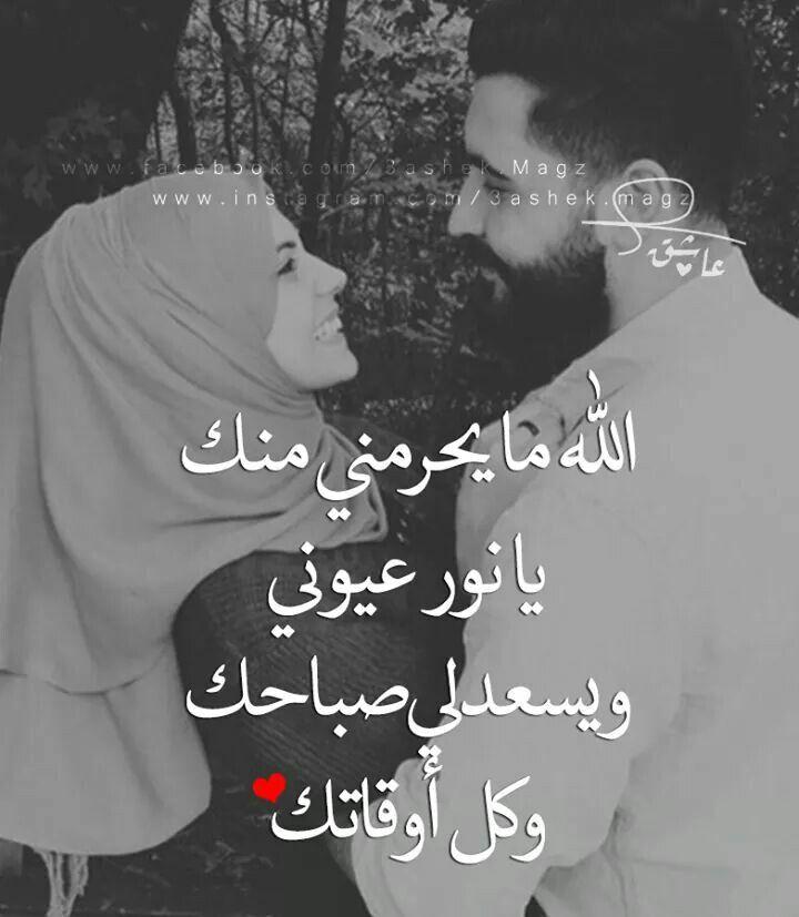 بالصور صور دعاء للحبيب , اجمل الادعيه اهديها لمن تحب unnamed file 206