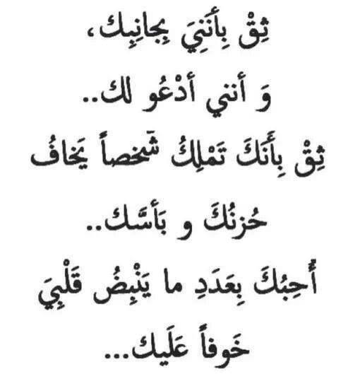 بالصور صور دعاء للحبيب , اجمل الادعيه اهديها لمن تحب unnamed file 208